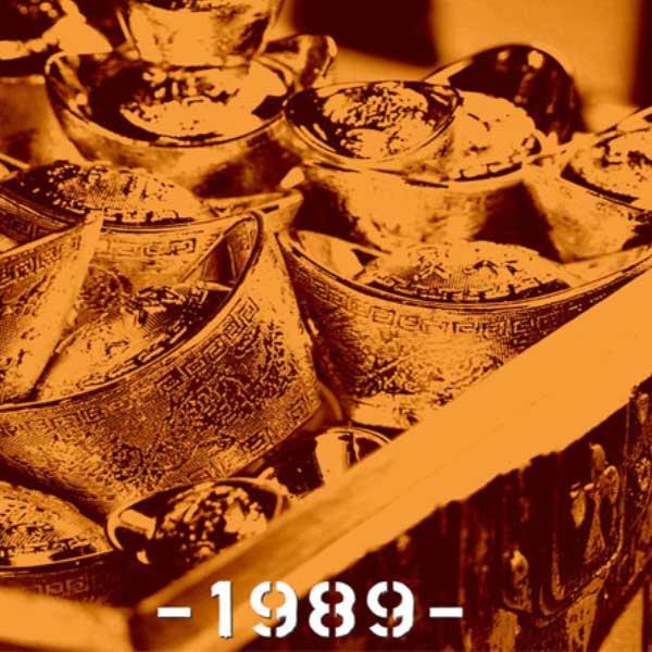 1989- δωμάτια απόδρασης στην Αθήνα