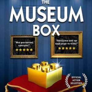 The Box - The museum box