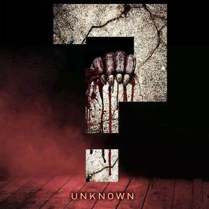 Exit Now - Unknown