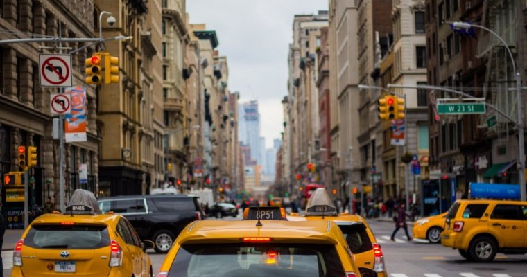 A weekend in New York City – With Tips and Recommendations