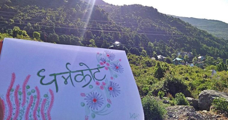 The 3 Day Dharamkot Itinerary | Himachal Pradesh, India