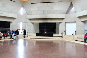 The Hall of Remembrance in the Holocaust Museum.