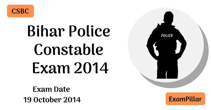 Bihar Police Constable - 2014