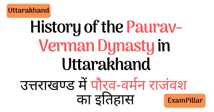 History of Paurav-Verman dynasty in Uttarakhand