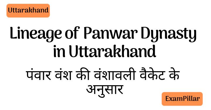 Lineage of Panwar Dynasty