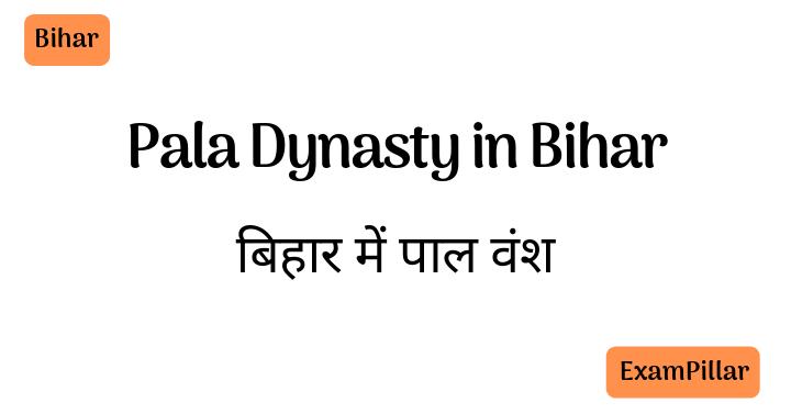 Pal Dynasty in Bihar
