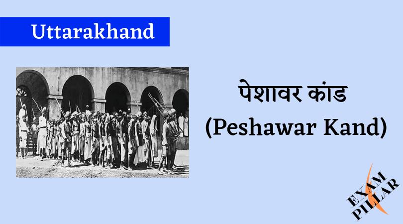Peshawar Kand