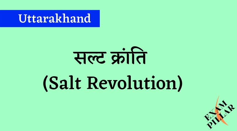 Salt Revolution