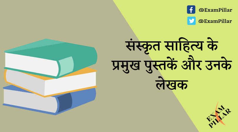 Books of Sanskrit Literature and Their Authors