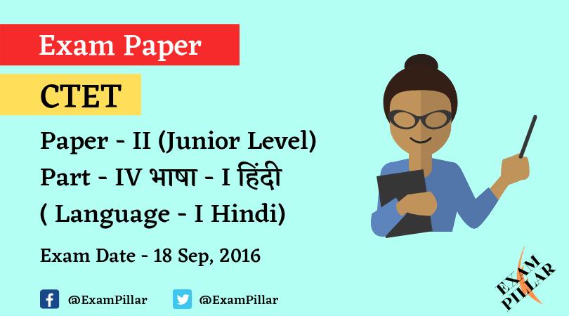 CTET Exam Sep 2016 Paper - II Language I Hindi