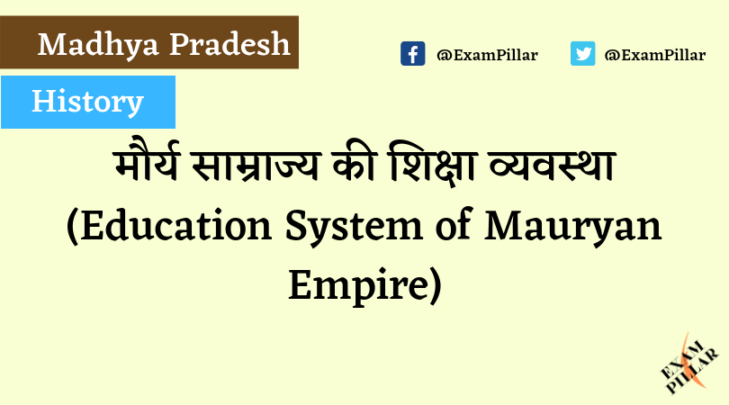 Education System of Mauryan Empire