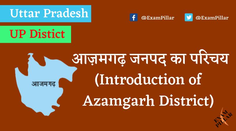 Azamgarh District of Uttar Pradesh (U.P.)
