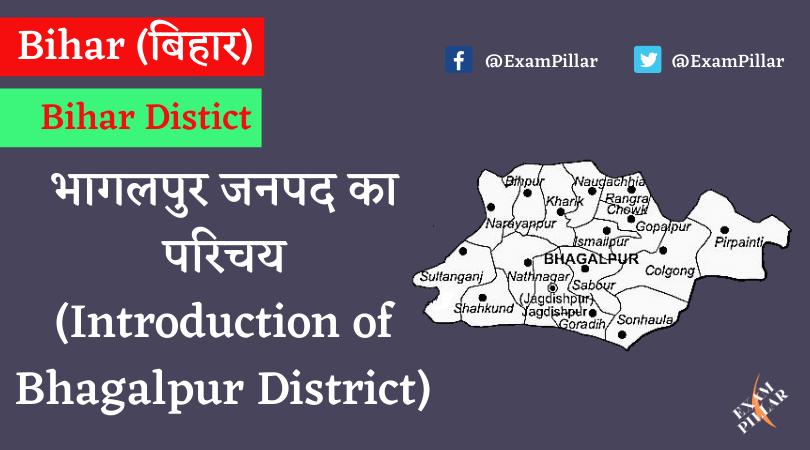 Bhagalpur District of Bihar