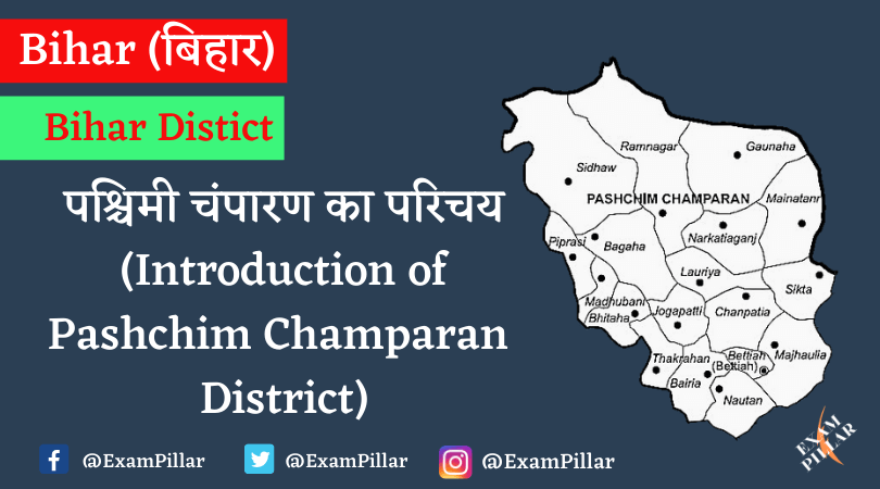Introduction of Pashchim Champaran District
