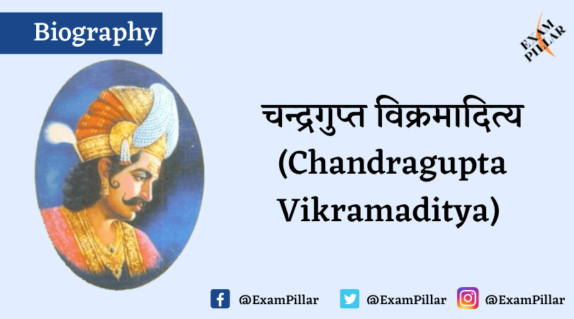Biography of Chandragupta Vikramaditya