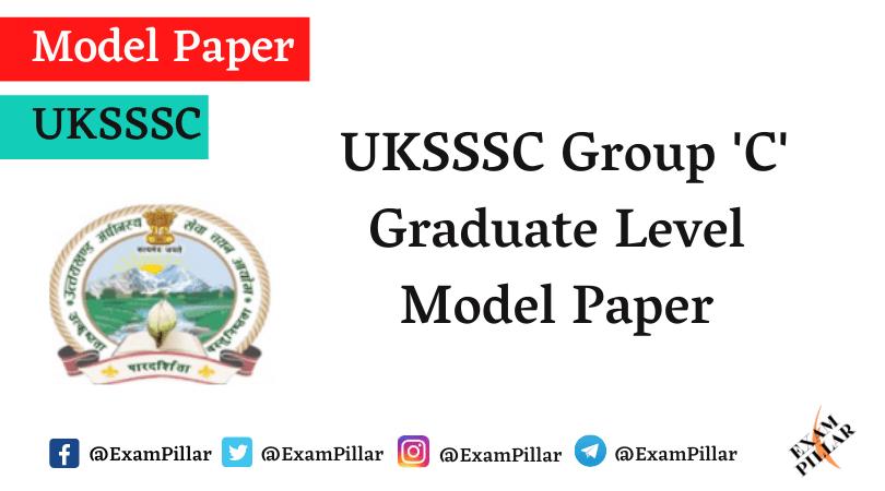 UKSSSC Group C VDO VPDO 2021 Model Paper