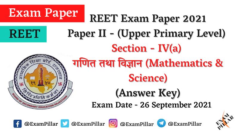 REET Level 2 Exam 2021 (Answer Key)
