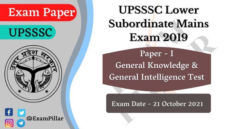 UPSSSC Lower Subordinate Mains Exam 2019 Answer Key