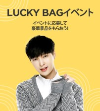 O_LotteDFS_141226_Lay1