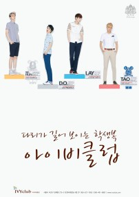 SC_IVYclub_1404_EXO10