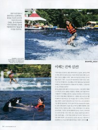 S_TheCelebrity_1407_Chen4