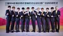 T_Samsung_140718_EXO