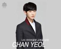 O_IVYclub_1412_WP_EXO5