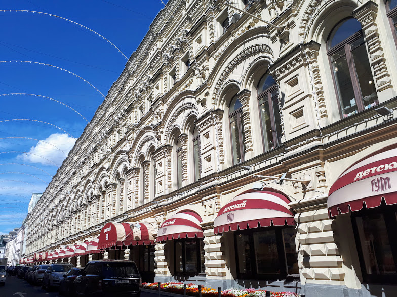 GUM department store travel Moscow photo