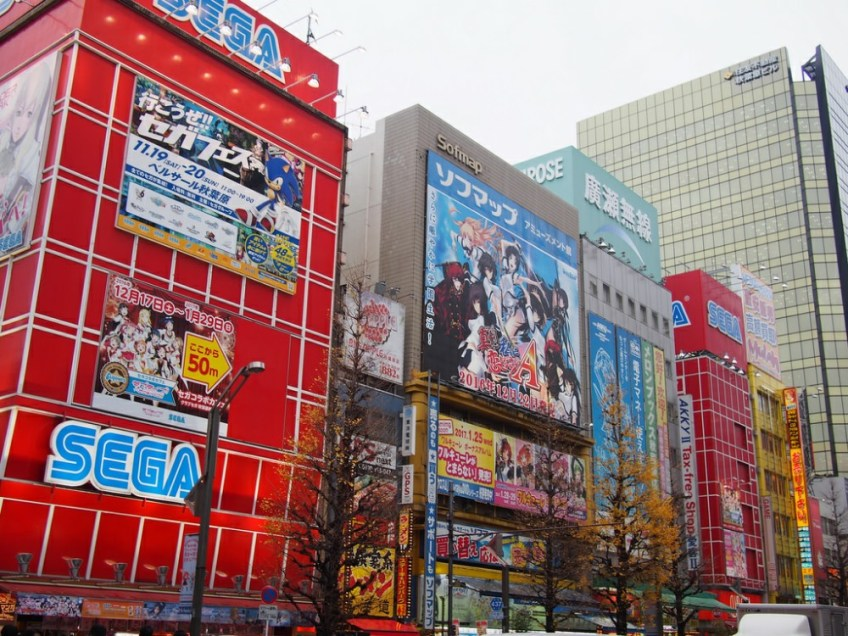 Geeky Things to do in Tokyo, Electric town, Akihabara