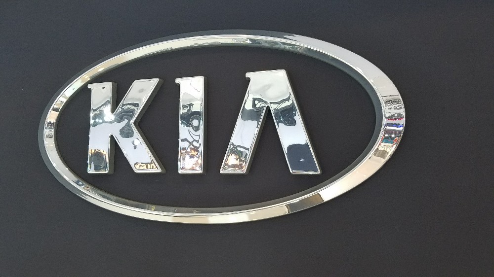 2017 New York Auto Show, Kia
