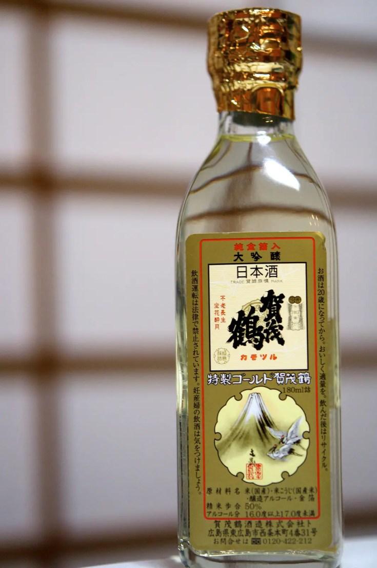 Daiginjo Tokusei Gold