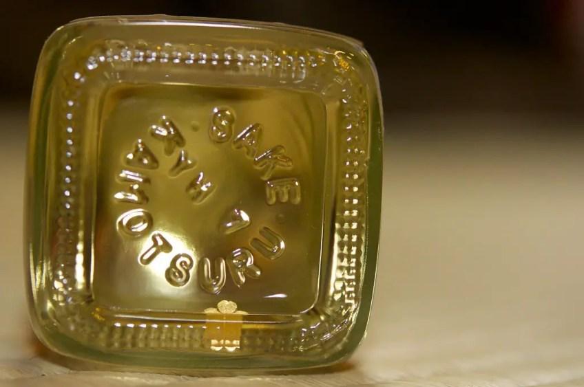 Daiginjo Tokusei Gold, sake with gold