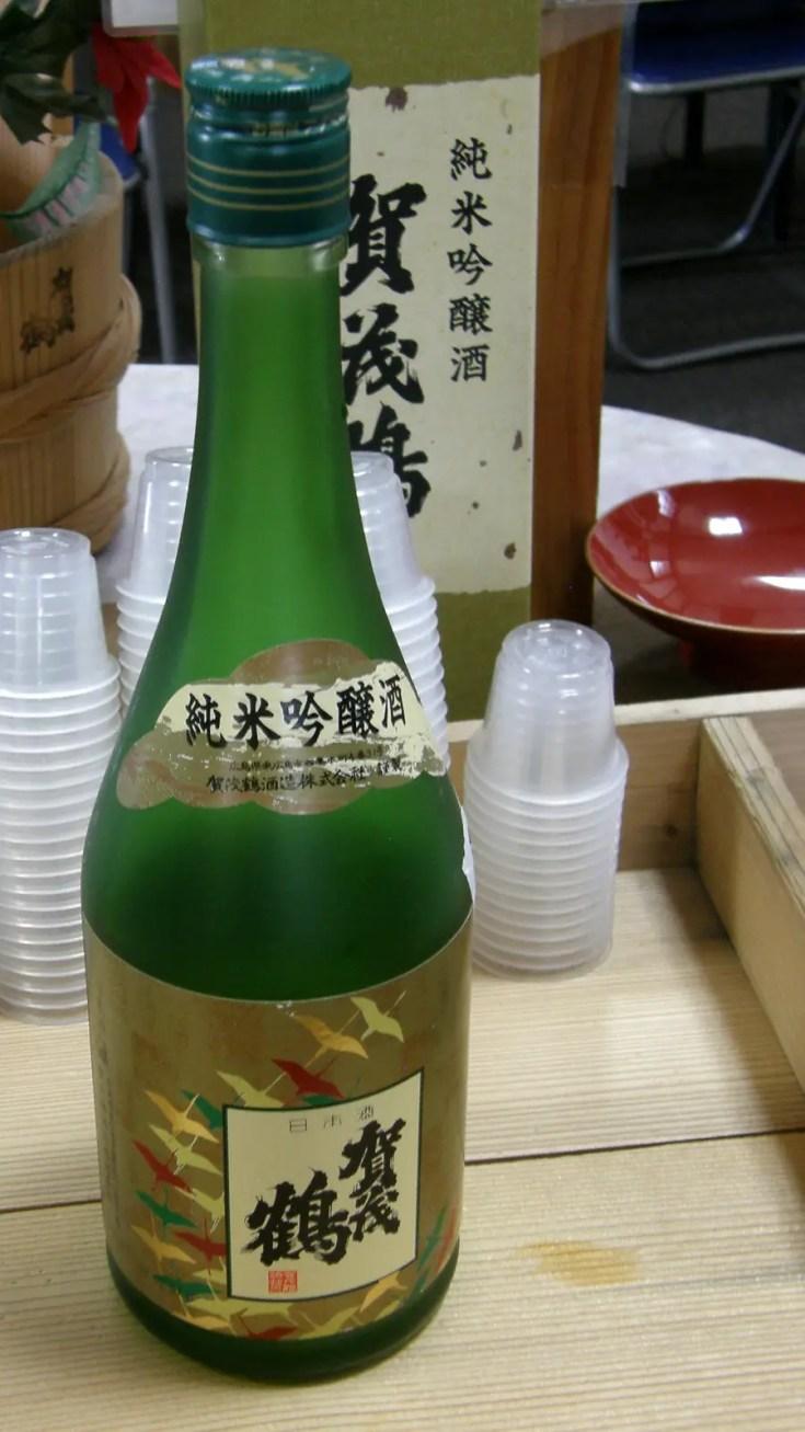 Kamotsuru