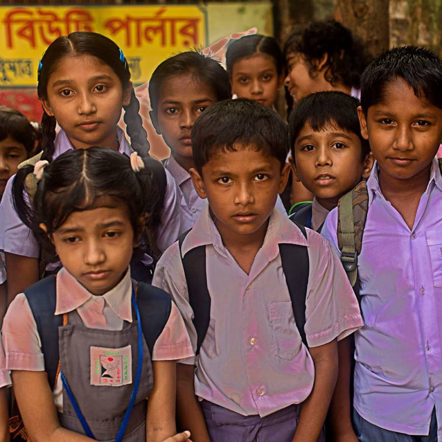 school in the centre of Dhaka