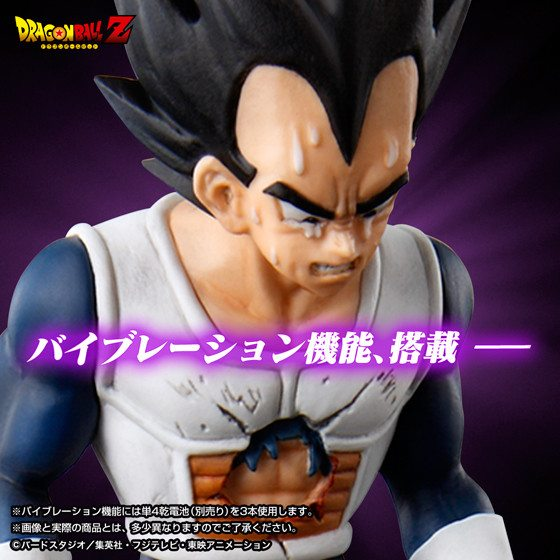 bandai crying vegeta (5)