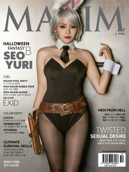yuri_seo_cosplay_league_of_legends_lol_maxim (4)