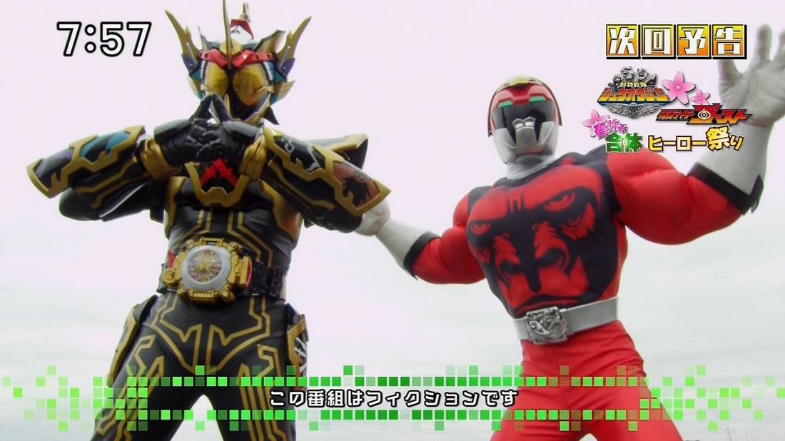 Doubutsu Sentai Zyouhger Episode 7 Features Kamen Rider Ghost