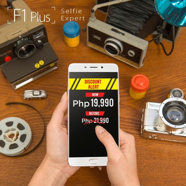 OPPO F1 Plus Price Drop_612016