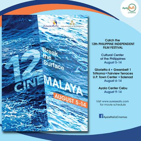 2016 Cinemalaya - Ayala Malls Cinemas