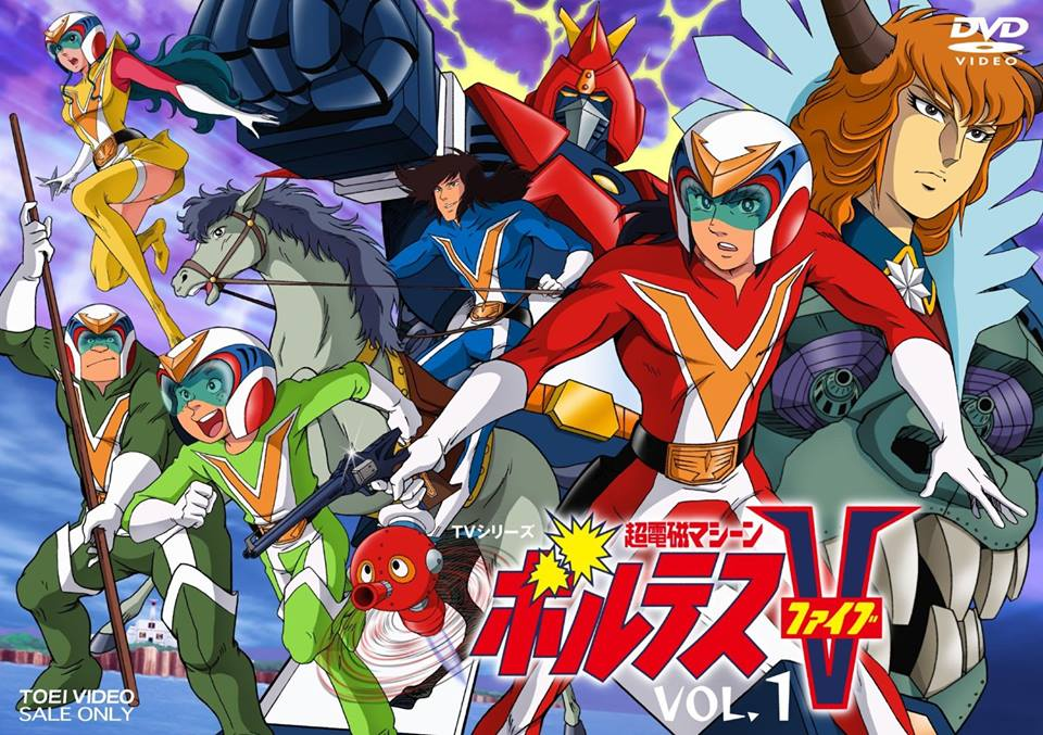 voltes-v-and-the-voltes-team-voltes-v-38709230-960-677