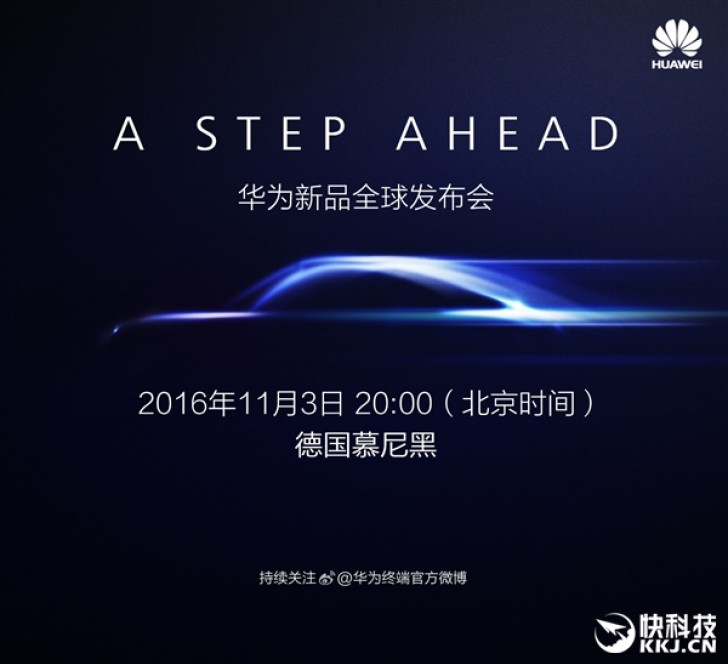 huawei-mate-p9-announcement