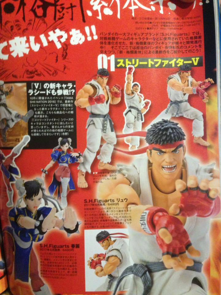 sh-figuarts-street-fighter-scan
