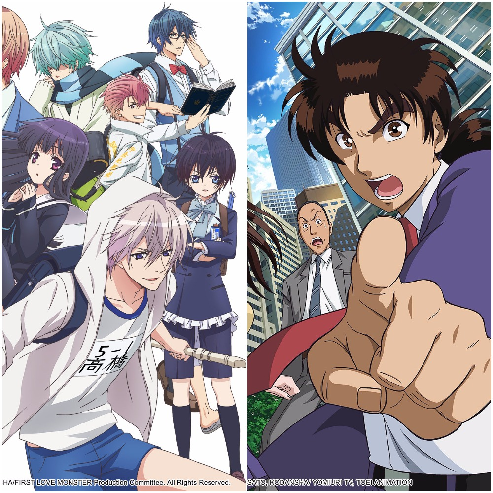 From Comedy Romance To Science Fiction Asias Leading Anime Channel Will Bring Audiences An Array Of Popular Series Such As WWW