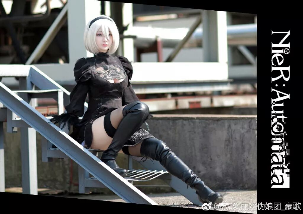 Premise Indicator Words: One Of The Best 2B Cosplays Was Done By A Guy