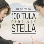 100 Tula Para Kay Stella Director Goes Gaga over Film's Criticism