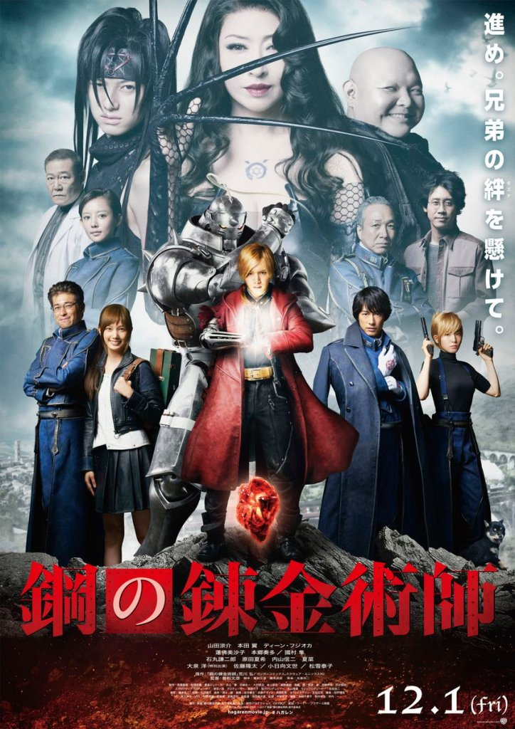 poster for liveaction fullmetal alchemist