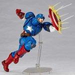 Revoltech Captain America Official Photos Released