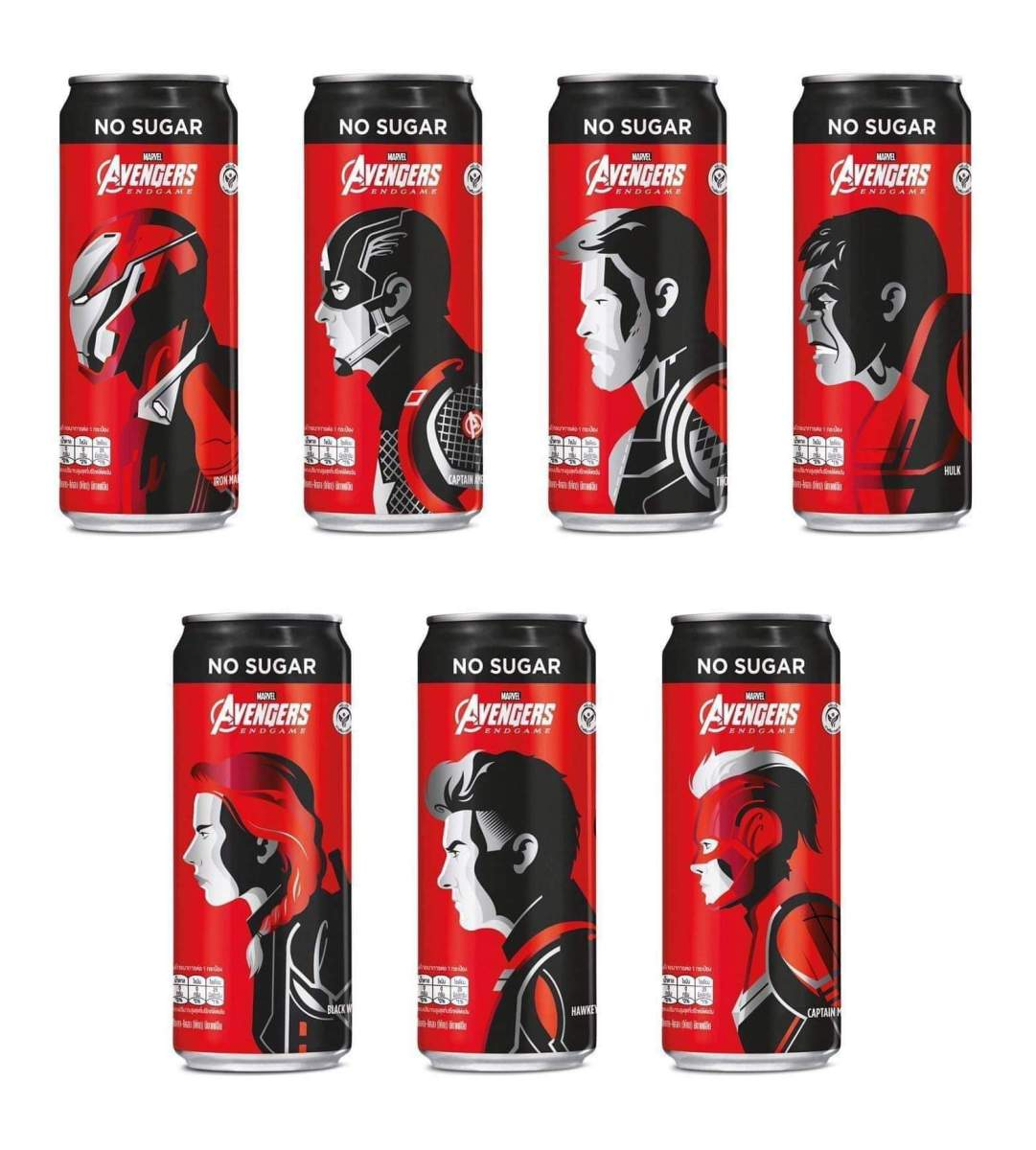 Coca Cola has Avengers Endgame themed cans but there's a catch