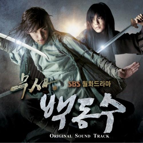 Warrior-Baek-Dong-Soo-OST