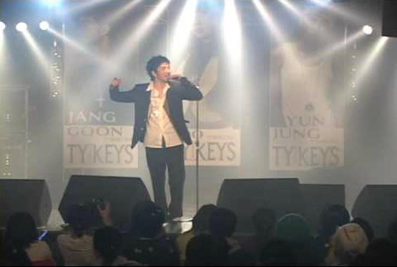 Jang Goon Tykeys Showcase Hurrican